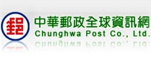 Chunghwa Post Co.. Ltd.(另開視窗)