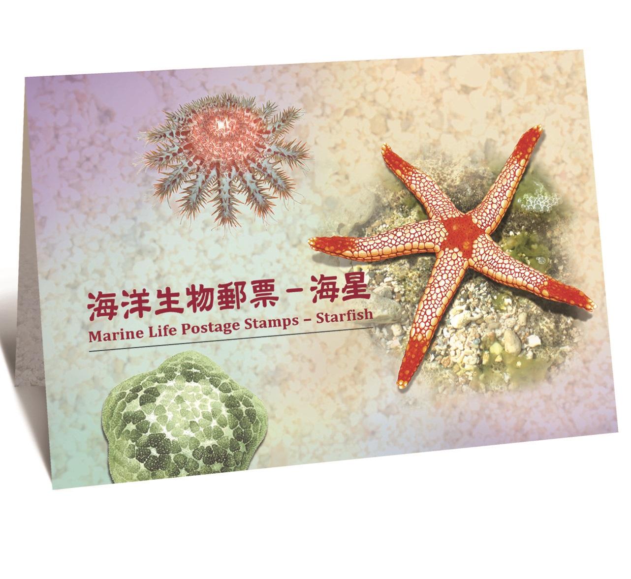 台灣郵票情報讚 - Taiwan stamp information | Facebook圖