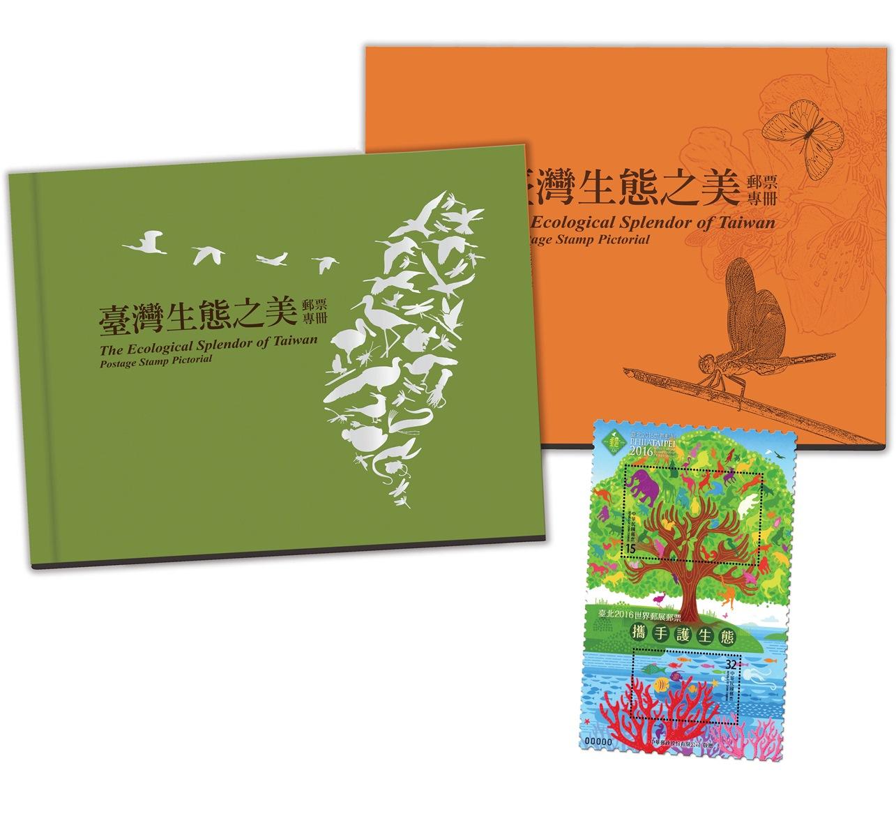 中華郵政WebATM圖