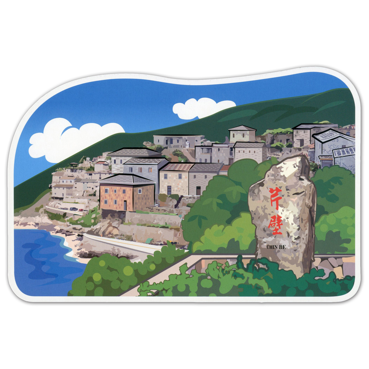 Joyful Travel in Matsu Shaped Card-Qinbi Village
