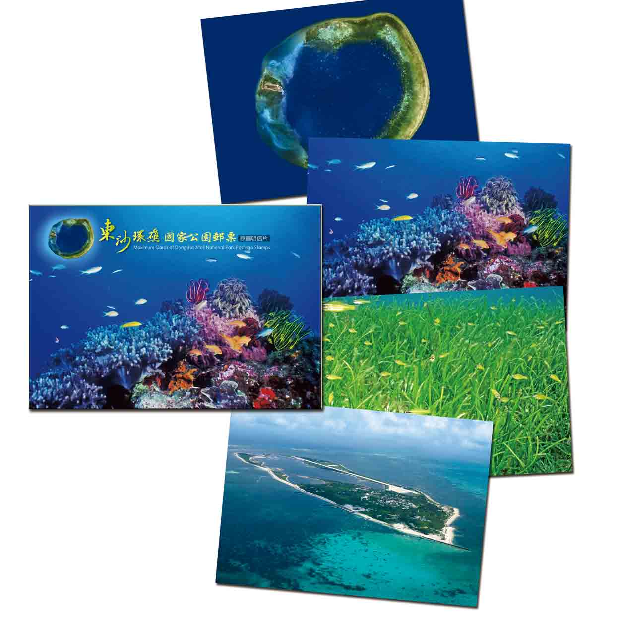 Dongsha Atoll National Park Postage Stamps Maximum cards
