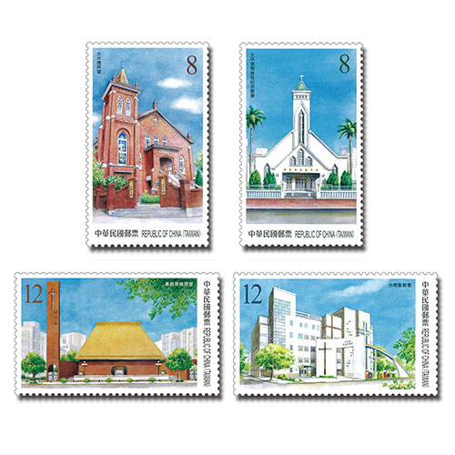 Famous Church Architecture in Taiwan Postage Stamps (Issue of 2019)